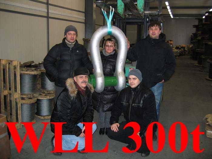 Такелажные скобы 300тн